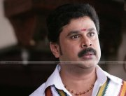 Dileep In Karyasthan 6