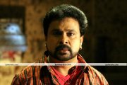Dileep New Photo 1