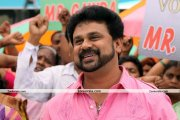 Dileep New Photo 10