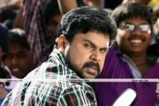 Dileep New Photo 12