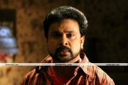 Dileep New Photo 2