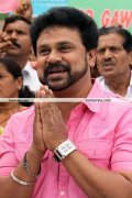 Dileep New Photo 9