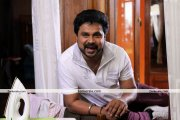 Dileep New Stills 7