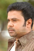Dileep Picture 1