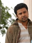 Dileep Picture 2
