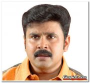 Dileep Still 01