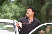 Dileep Stills 1834