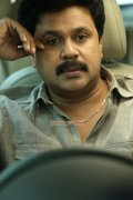Dileep Stills 8460