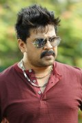 Dileep Stills 8778