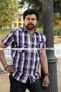Dileep Stills From China Town 4