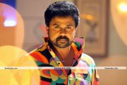 Dileep Stills From China Town 6