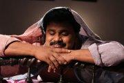Malayalam Actor Dileep 111