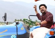 Malayalam Actor Dileep 1288