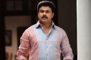 Malayalam Actor Dileep 4714