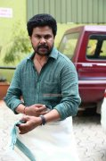 Malayalam Actor Dileep 8123