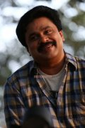 Malayalam Actor Dileep 9782