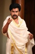 Malayalam Actor Dileep Photos 2887