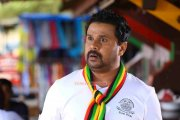 Malayalam Actor Dileep Stills 5931