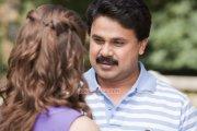 Malayalam Actor Dileep Stills 6416