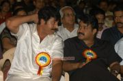 Actor Mammootty And Mohanlal 7366