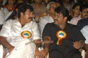 Malayalam Actor Mammootty And Mohanlal Photos 2283