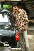 Mammootty New Pic 242