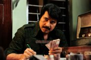 Mammootty New Pic 299