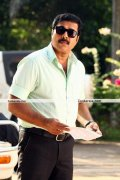 Mammootty New Pictures 14