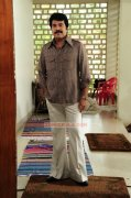 Mammootty Picture 758