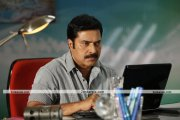 Mammootty Pictures 1