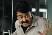 Actor Mohanlal 7304