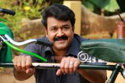 Actor Mohanlal Stills 2860