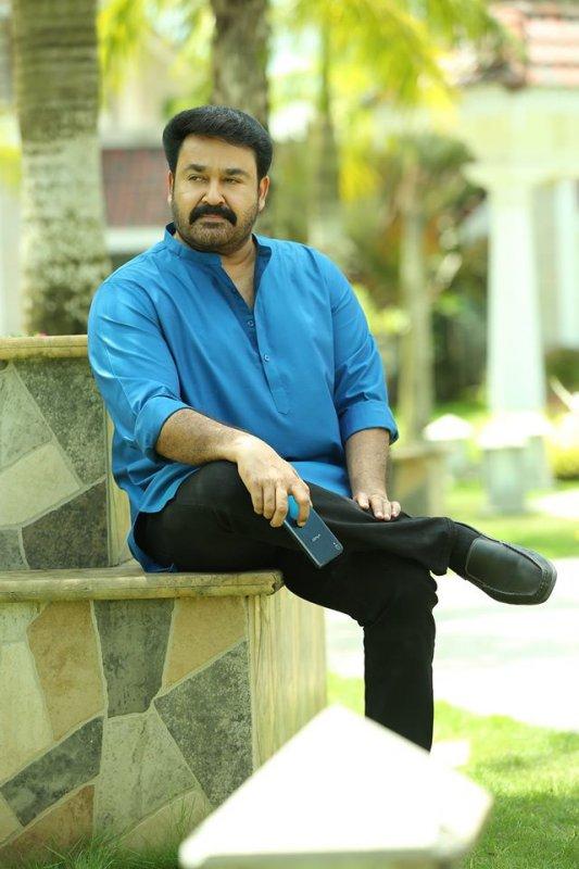 Jan 2020 Album Actor Mohanlal 8997