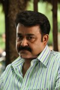 Malayalam Actor Mohanlal 1199