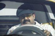 Malayalam Actor Mohanlal 2750