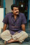 Malayalam Actor Mohanlal Photos 2534