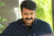 Malayalam Actor Mohanlal Photos 5460