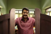 Malayalam Actor Mohanlal Photos 9657