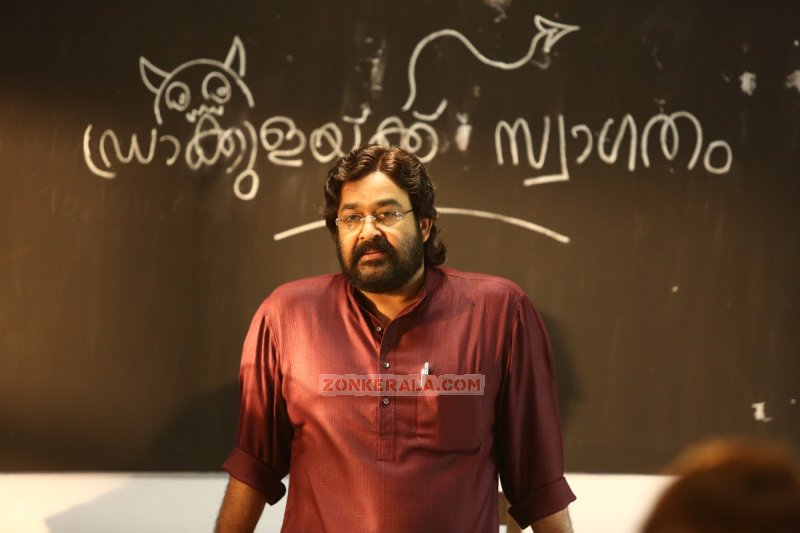 Malayalam Star Mohanlal Aug 2017 Photos 258