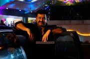 May 2015 Wallpaper Mohanlal Malayalam Hero 6489