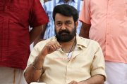Mohanlal In Jilla Movie Still 913