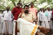 Mohanlal Jilla Movie Still 226