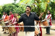 Mohanlal New Pic 10