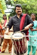 Mohanlal New Pic 11