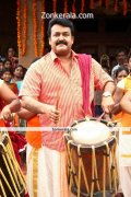 Mohanlal New Pic 15