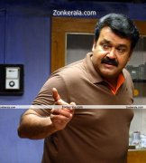 Mohanlal New Pic 2