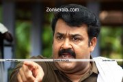 Mohanlal New Pic 3