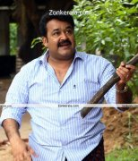 Mohanlal New Pic 4