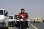 Mohanlal Photos 924