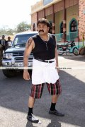 Mohanlal Photos From China Town 2